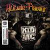 Atitude E Flavour - Kid MC