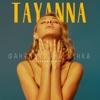 Фантастична жінка (Bakun Remix) - Single