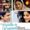 Thattathin Marayathu (Original Motion Picture Soundtrack)