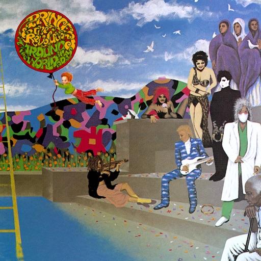 Art for Tamborine by Prince & The Revolution