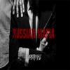 BATURAY A.K.A - Russıan Mafıa (feat. Baturay Musıc) artwork