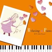 たしかなこと (Piano)