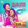 La La Lasa Ummachi Rap From Salala Mobiles Remix Version Single