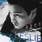 春夏秋冬 A Balloon's Journey - 張國榮