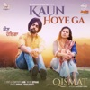 Kaun Hoye Ga From Qismat Single