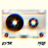 Us3r - Joy