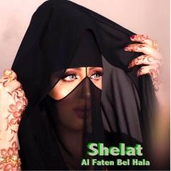 Al Faten Bel Hala