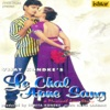 Le Chal Apne Sang Original Motion Picture Soundtrack