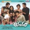 Anandam Original Motion Picture Soundtrack EP