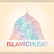 The Best of Islamic Music, Vol. 1 - Various Artists - Various Artists