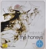 甜蜜的孩子樂隊 (The Honeys) - 憶江南 (Memories of the South) - Female Vocal Version - Female Vocal Version