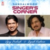 Sandalwood Singer s Corner Vijay Prakash and Rajesh Krishnan