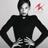 Download lagu Alicia Keys - Girl On Fire (feat. Nicki Minaj) [Inferno Version].mp3