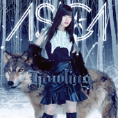 Howling - ASCA