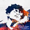Issam Alnajjar - Hadal Ahbek artwork