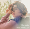 Download Video Bloomin' - Park Bo Gum