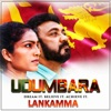 Lankamma feat Chinmayi Single