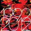 Underworld - Born Slippy (Nuxx) artwork