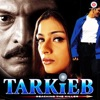 Tarkieb Original Motion Picture Soundtrack EP