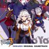 崩坏3-Onwards (Original Soundtrack) - HOYO-MiX