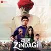Waah Zindagi - EP