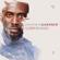 Sherwin Gardner - Closer: Reloaded