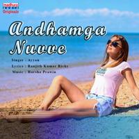 Ayyan - Andham Ga Nuvve (feat. Harsha Prawin)