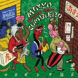 民謡クルセイダーズ & Frente Cumbiero - 民謡クンビエロ(フロム・トーキョー・トゥ・ボゴタ) - EP