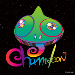 End of the World - Chameleon