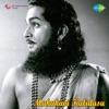 Mahakavi Kalidasu (Original Motion Picture Soundtrack)