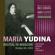 Bach-Liszt. Organ PreIude and Fugue in a minor, BWV 543 - Мария Юдина