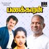 Panakkaran (Original Motion Picture Soundtrack) - EP