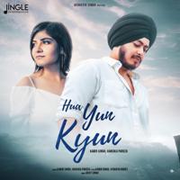 Download Hua Yun Kyun - Single MP3 Song