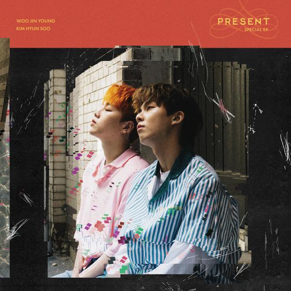 kim soo hyun songs