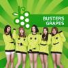 Grapes - EP - 버스터즈
