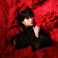 BORN SICK - EP - アイナ・ジ・エンド
