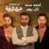 Ahmed Saad Kol Youm - Ahmed Saad
