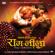 Ram-Leela (Original Motion Picture Soundtrack) - Sanjay Leela Bhansali
