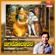 Rajkumar - Jagadoddharana ( Krithis of Purandaradasa )
