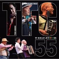 東儀秀樹・古澤巌・coba - ザ・セカンド・オブ・TFC55 - EP artwork