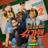Sugar Man2, Pt. 16 - Not You Your Sister - Single, K.Will & DinDin