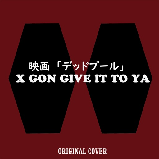 X Gon Give It to Ya from Deadpool - Single