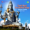 Tamil Basic Devotional Songs, Vol. 1 & 2