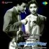 Atal Jaler Ahwan Original Motion Picture Soundtrack Single