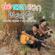 ห่อหมกฮวกไปฝากป้า (feat. เต๊ะ ตระกูลตอ) - ลำเพลิน วงศกร