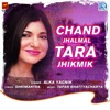 Chand Jhalmal Tara Jhikmik Single