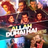 Allah Duhai Hai Mashup From Race Race 2 Race 3 Single