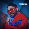 Vinovat (feat. Misha) - Single, Connect-R