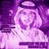 Seek Knowledge (feat. Badr Alwsidi) - Muhammad Al Muqit