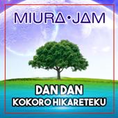 Dan Dan Kokoro Hikareteku (From